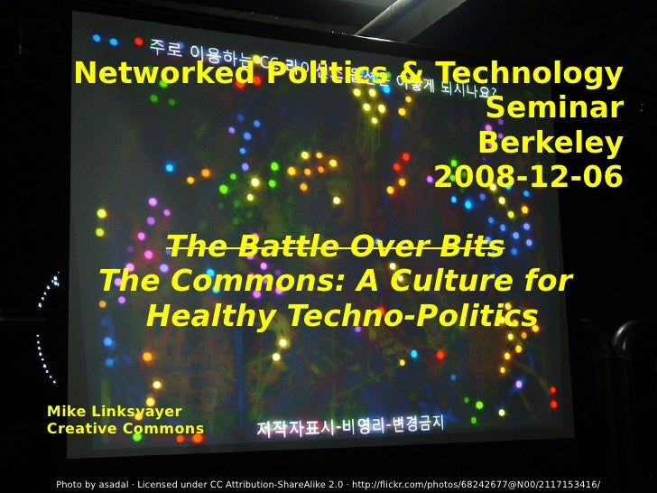 The Commons - Networked Politics & Technology Seminar