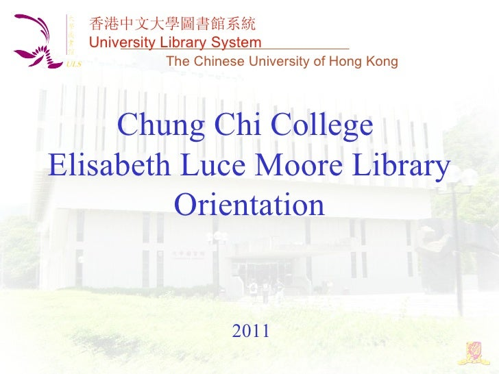 Chung Chi College  Elisabeth Luce Moore Library Orientation 香港中文大學圖書館系統 University Library System The Chinese University o...