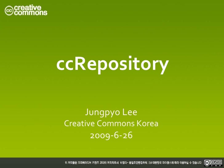 ccRepository      Jungpyo Lee Creative Commons Korea      2009-6-26
