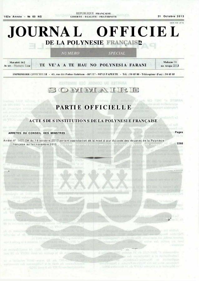 read pdf with ocr uipath error