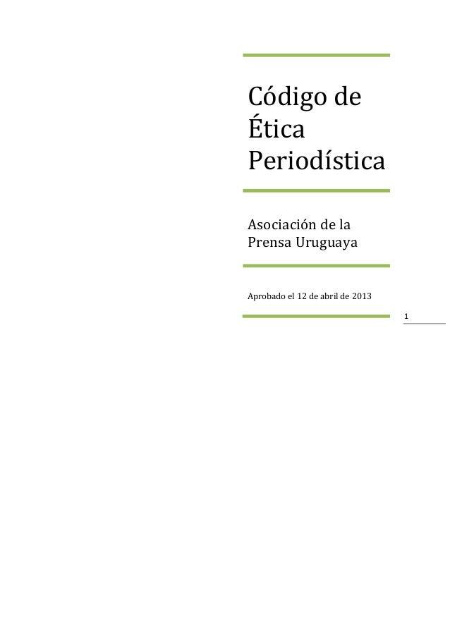 Código de ética periodística de la Asociación de la Prensa Uruguaya