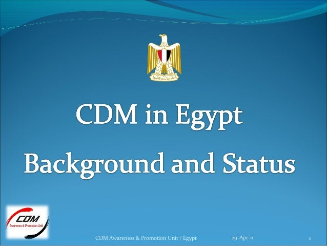 Cdm in egypt cdm workshop 2011 en pp 2