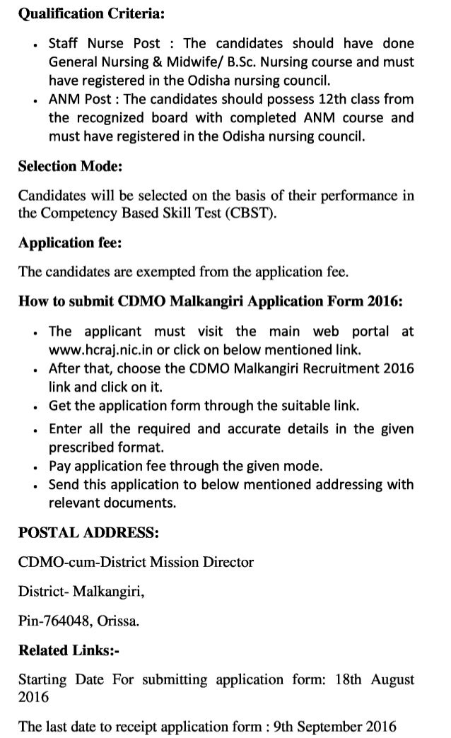 Cdmo malkangiri govt job recruitment 2016 latest staff nurse and anm posts exam result
