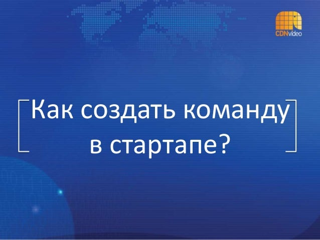 Ярослав Городецкий, CDNvideo