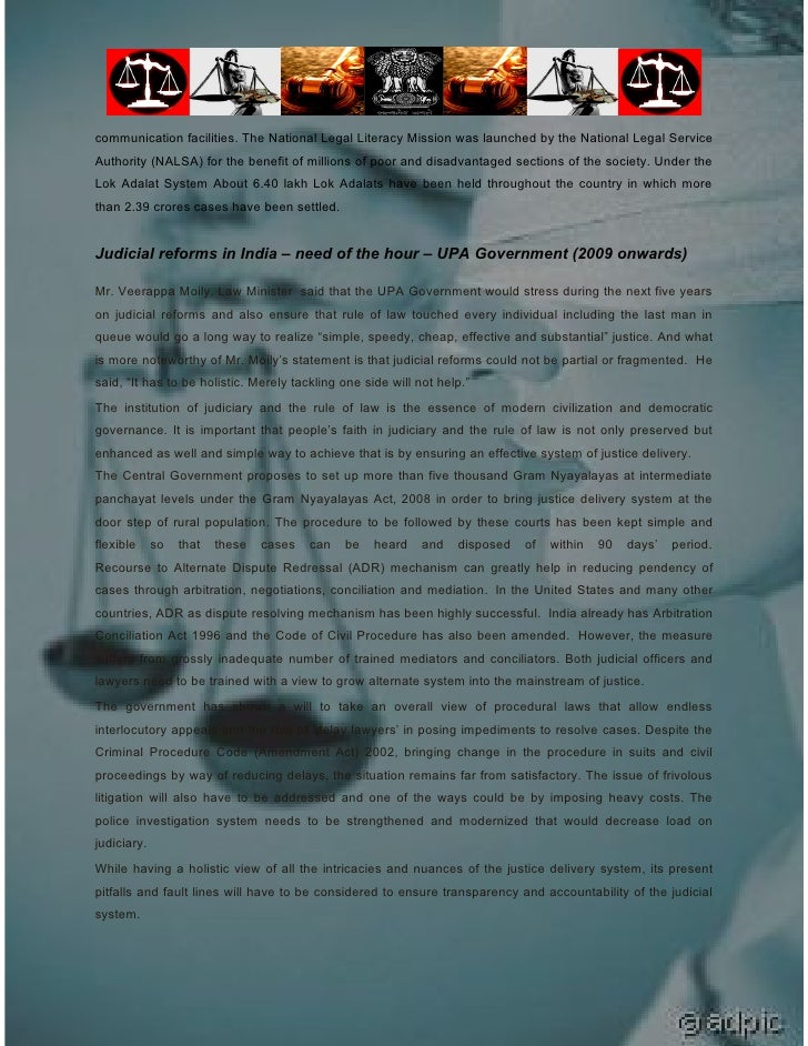 role of judiciary in india Role and functions of judiciary in india the judiciary in india performs various  important role and functions which do not remain confined.