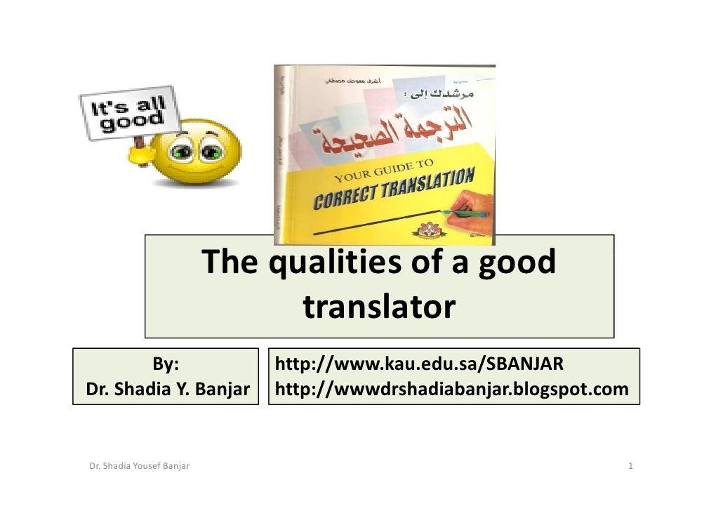 The qualities of a good                                  translator         By:                    http://www.kau.edu.sa/S...