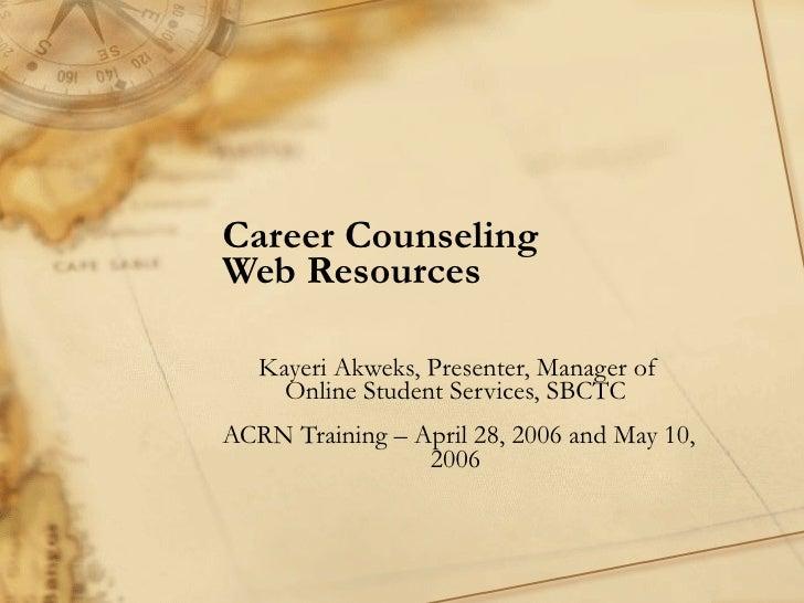 career counsling توجية مهني