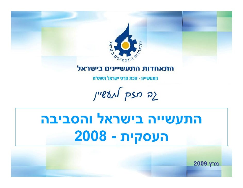 2008 -               2009          ¯¯