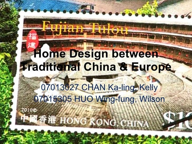 Home Design between Traditional China & Europe 07013027 CHAN Ka-ling, Kelly 07015305 HUO Wing-fung, Wilson