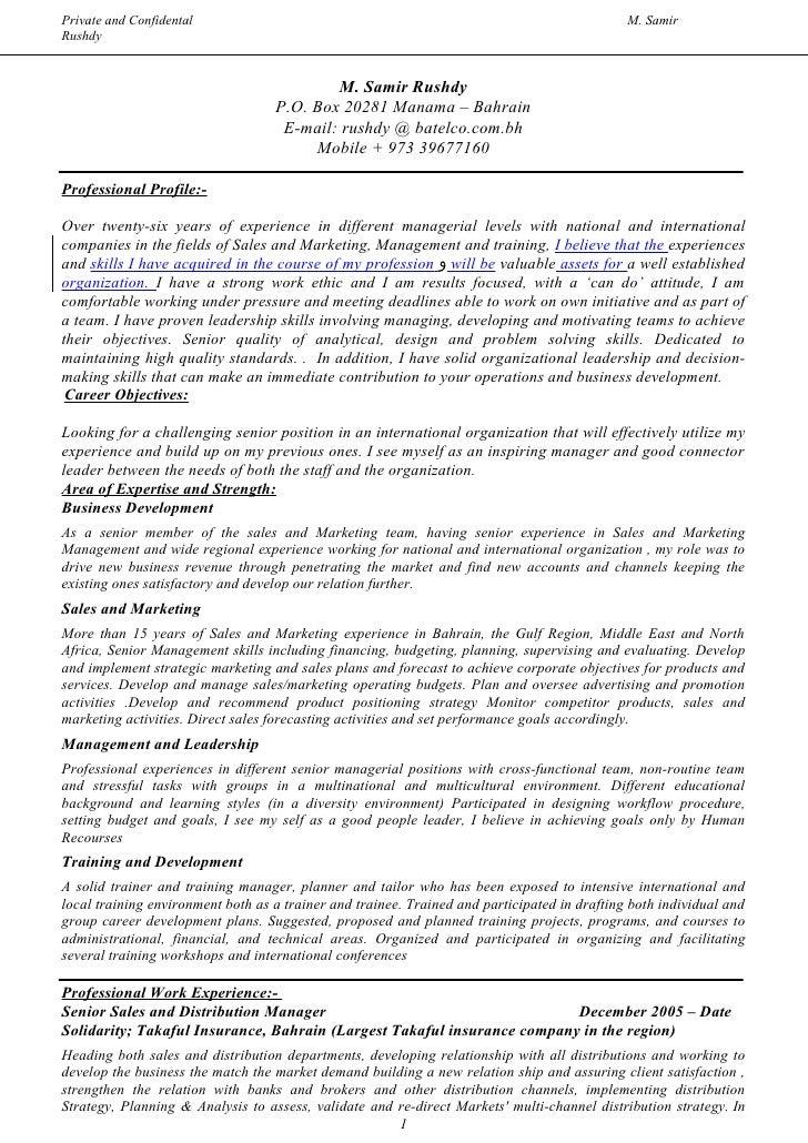 C:\Documents And Settings\Samir Rushdy\Desktop\Samir\Samir Cv