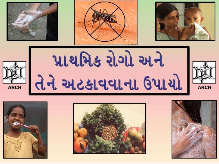 Health Awareness Project - Hygiene, Nutrition and Preventing Primary Diseases