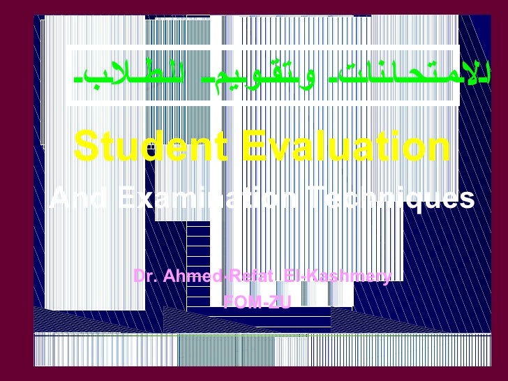 Students  Evaluation and Examination Methods