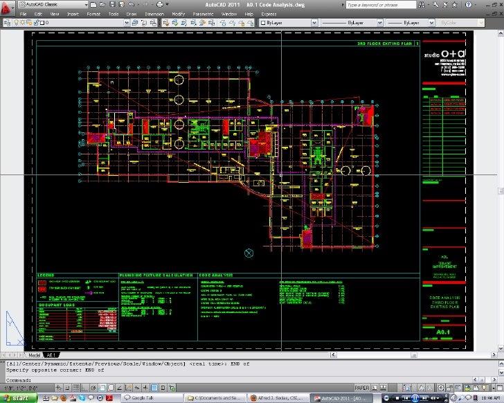 CAD CD Screen Shots