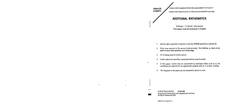 Ce A Maths 2004 Paper1(E)