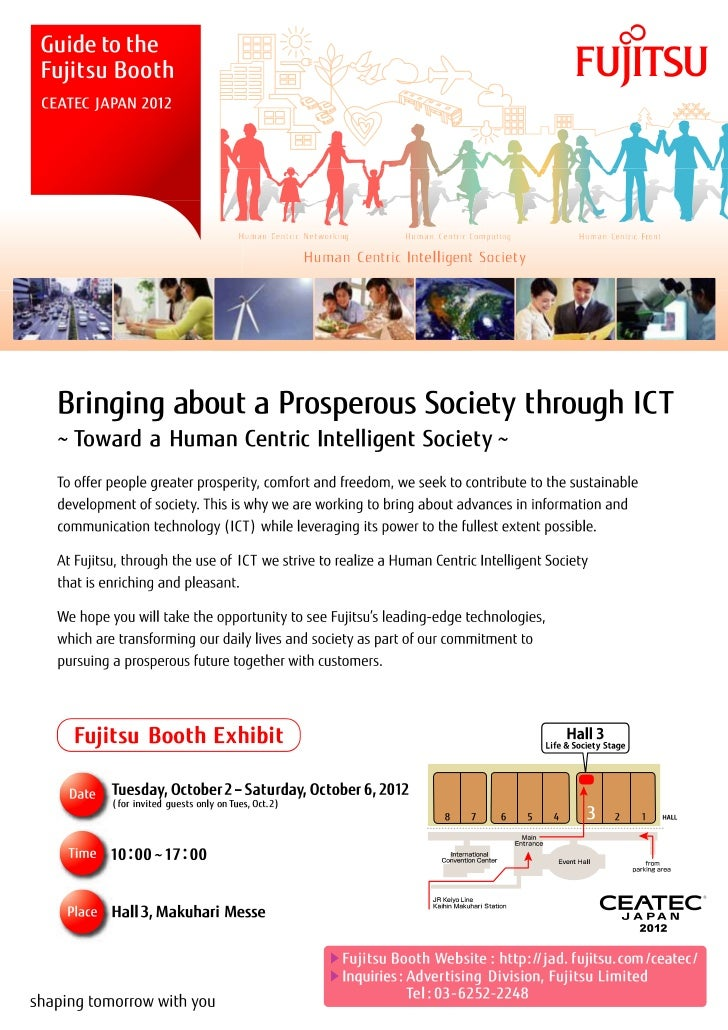 CEATEC 2012 Fujitsu booth information