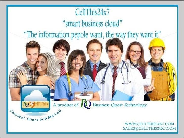Smart Business Cloud-Coming soon