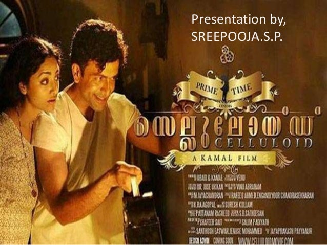 "FILM REVIEW(""CELLULOID""-MALAYALAM)"