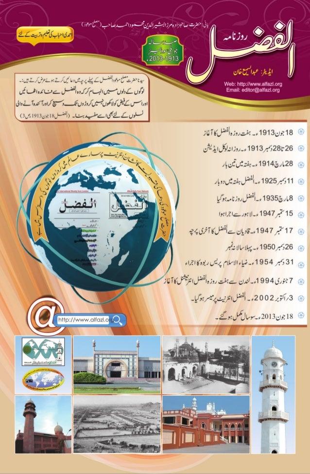 Centenary edition Al Fazl daily -2014