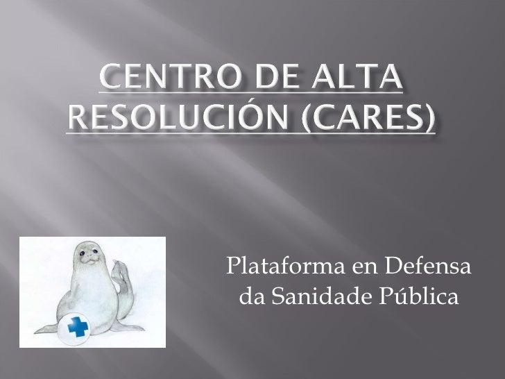 Plataforma en Defensa da Sanidade Pública