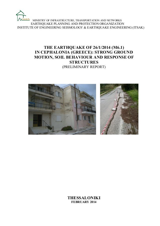 MINISTRY OF INFRASTRUCTURE, TRANSPORTATION AND NETWORKS  EARTHQUAKE PLANNING AND PROTECTION ORGANIZATION INSTITUTE OF ENGI...