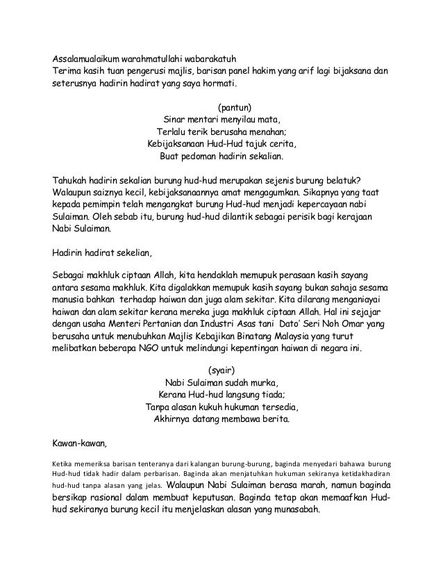 Cerita kebijaksanaan hud hud(mtq 2013)