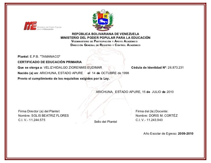 Certificado de promocion de inicial mejor conjunto de frases for Certificado ministerio del interior