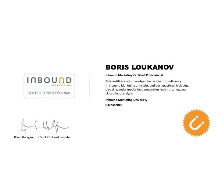 Boris Loukanov Inbound Marketing University Certificate