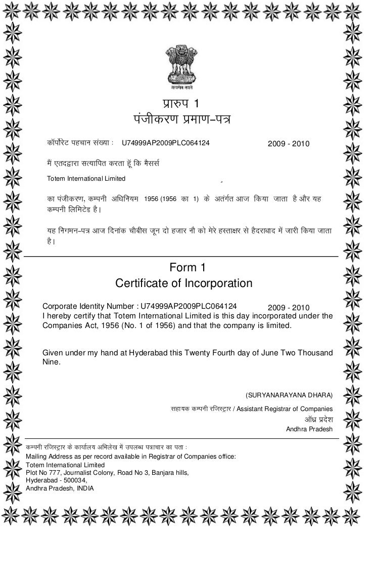 Certificate Of Incorporation 240609