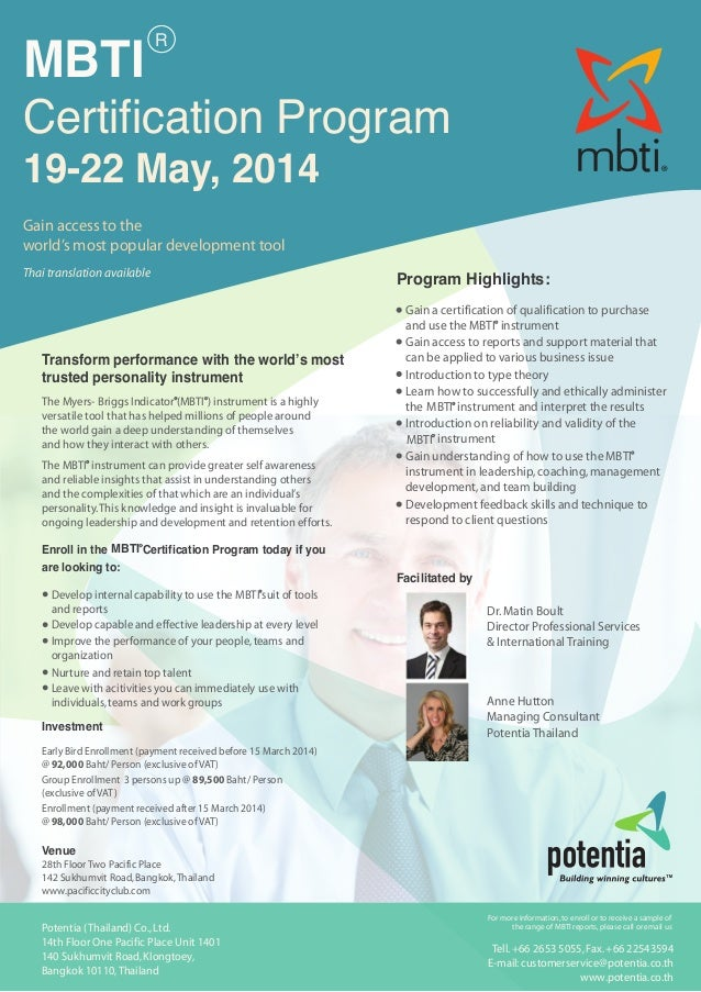 MBTI  R  Certification Program 19-22 May, 2014 Gain access to the world's most popular development tool Thai translation a...