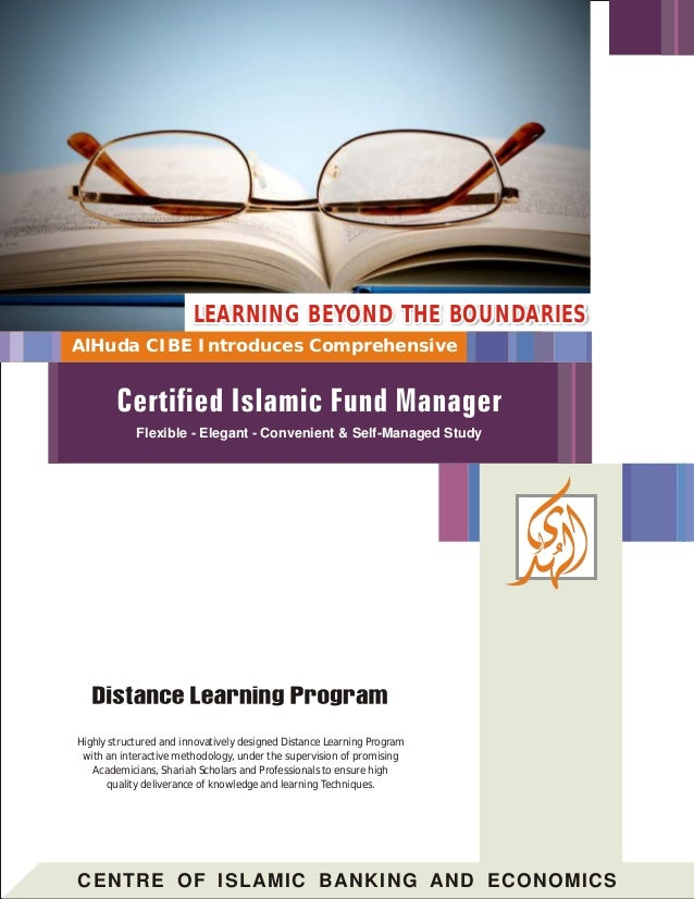 LEARNING BEYOND THE BOUNDARIES AlHuda CIBE Introduces Comprehensive  Flexible - Elegant - Convenient & Self-Managed Study ...