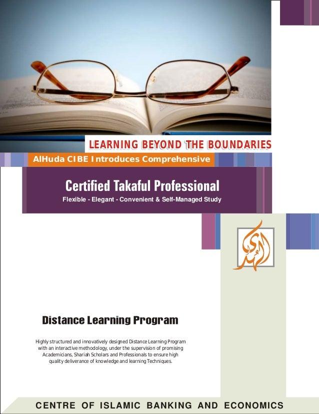 LEARNING BEYOND THE BOUNDARIESAlHuda CIBE Introduces Comprehensive            Flexible - Elegant - Convenient & Self-Manag...