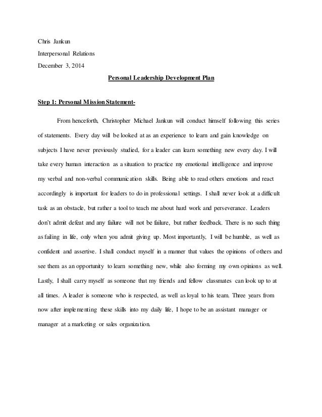 Personal growth essay