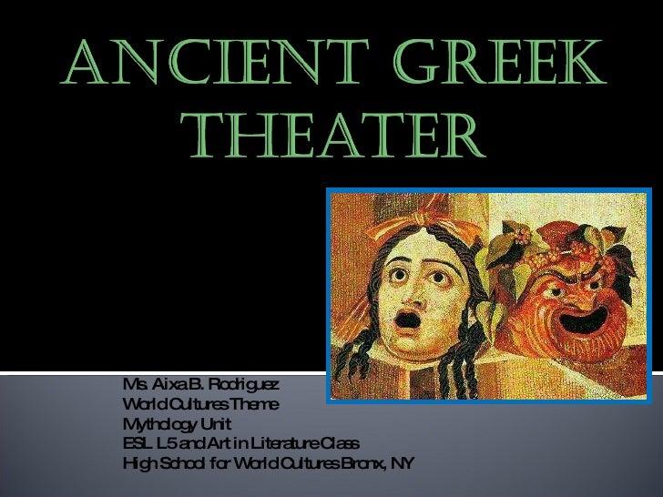Ancient Greek Theatre Combo