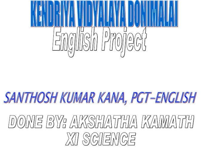 AUTISM by Akshata Kamath