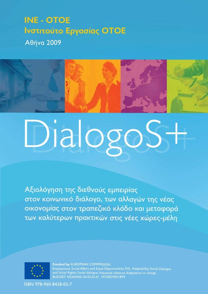 Dialogos+ GR Final Book