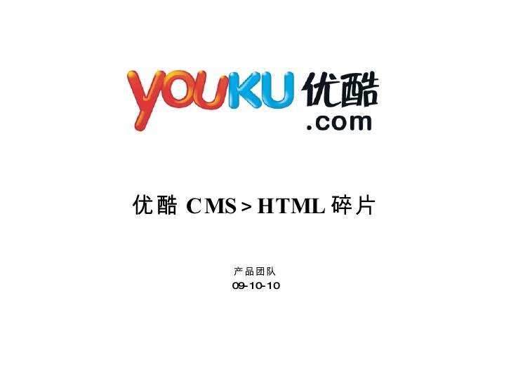 Cms and Html