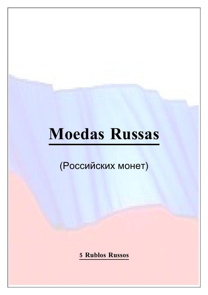 Moeda Russa