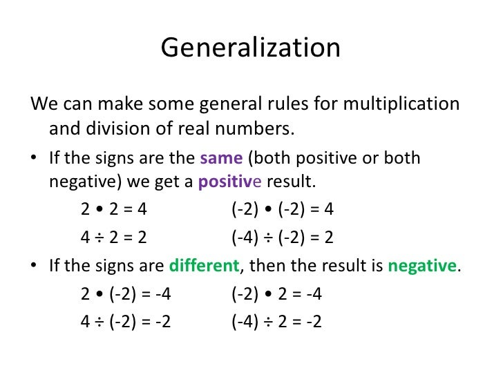 Division of Real Numbers Division of Real Numbers