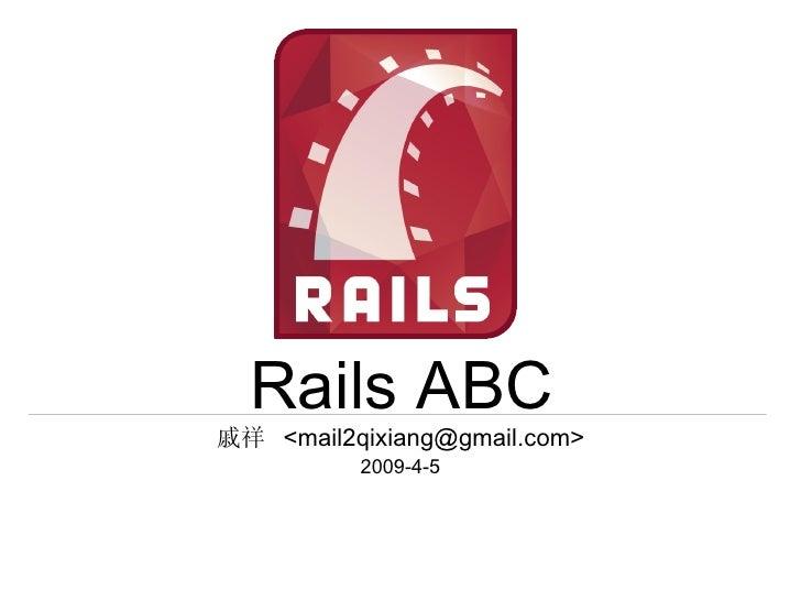 Rails ABC 戚祥  <mail2qixiang@gmail.com> 2009-4- 5