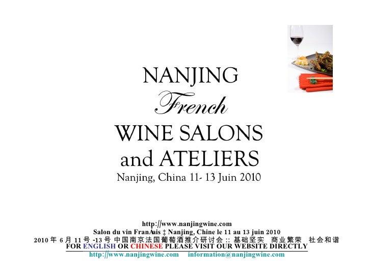 http://www.nanjingwine.com Salon du vin Français à Nanjing, Chine le 11 au 13 juin 2010 2010 年 6 月 11 号 -13 号 中国南京法国葡萄...