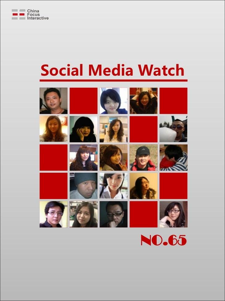 Social Media Watch            NO.65