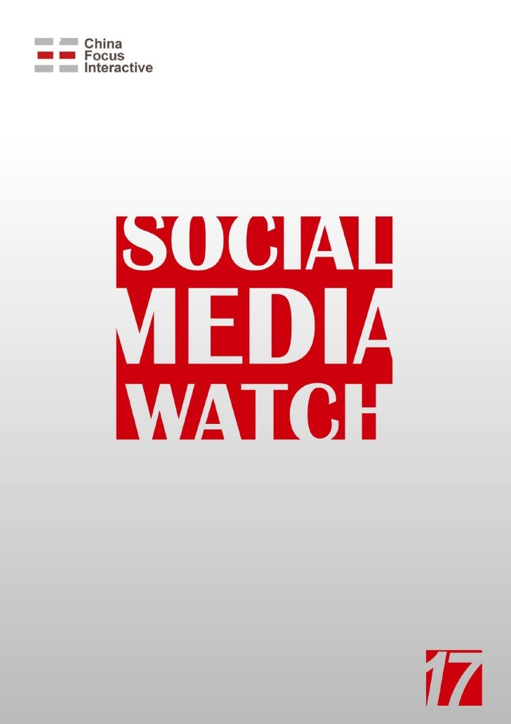Cfi social media watch 17