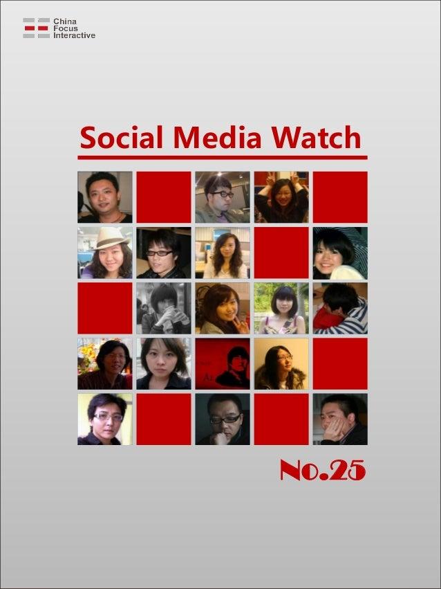 Social Media Watch No.25