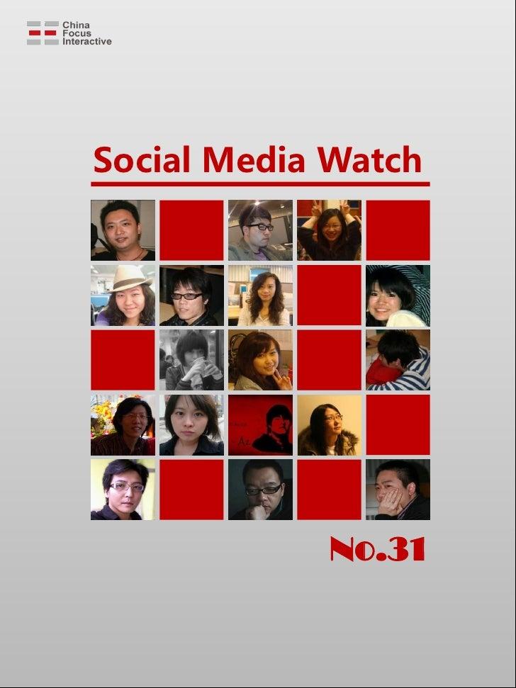 Social Media Watch            No.31