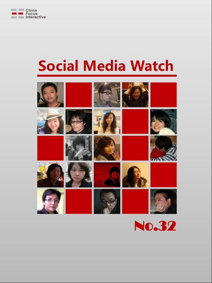 Cfi social media watch 32