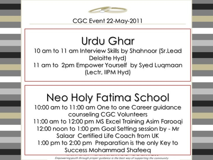 CGC Event 22-May-2011<br />Urdu Ghar<br />10 am to 11 am Interview Skills by Shahnoor (Sr.Lead Deloitte Hyd)<br />11 am to...