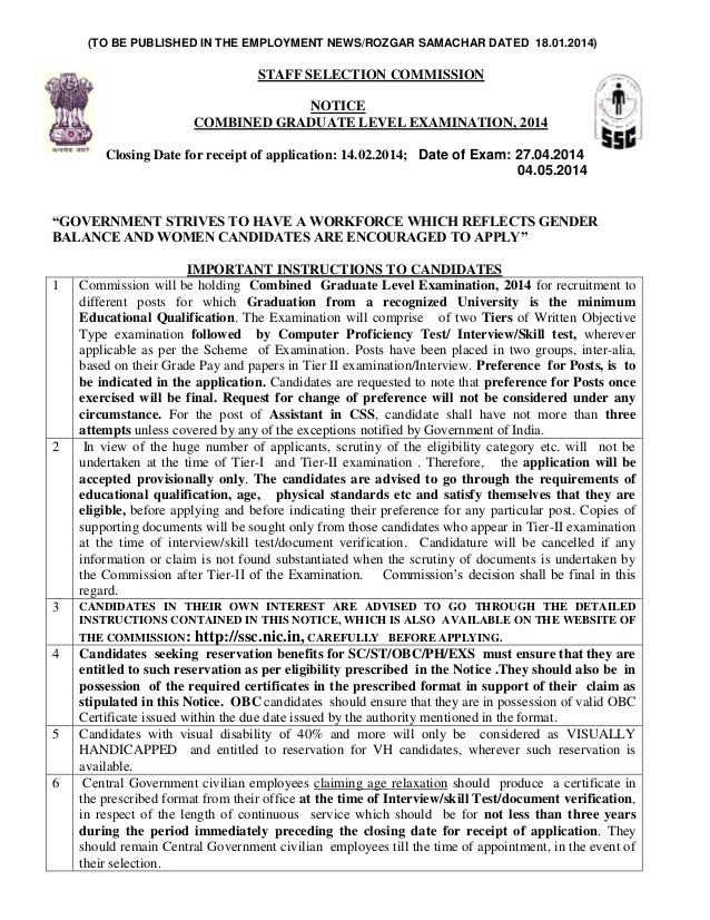 (TO BE PUBLISHED IN THE EMPLOYMENT NEWS/ROZGAR SAMACHAR DATED 18.01.2014)  STAFF SELECTION COMMISSION NOTICE COMBINED GRAD...