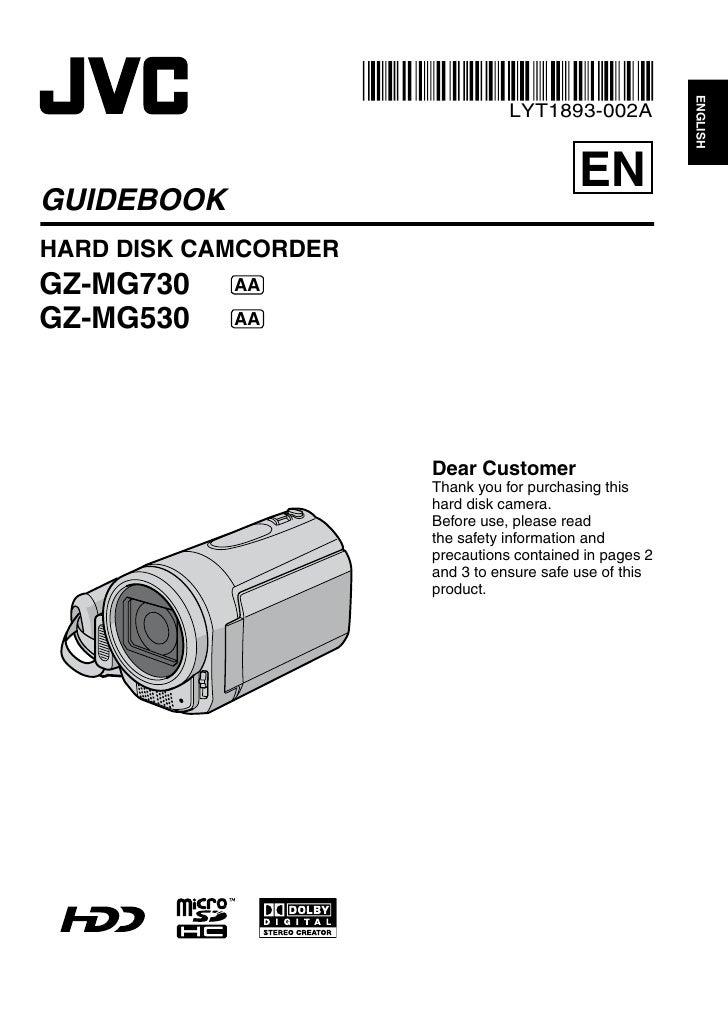GZ-MG530