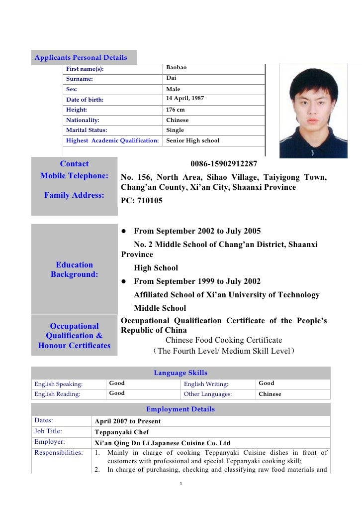 Applicants Personal Details            First name(s):                    Baobao            Surname:                       ...