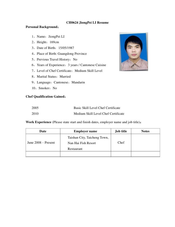 CH0624 JiongPei LI Resume Personal Background:      1。Name:JiongPei LI     2。Height:169cm     3。Date of Birth:15/05/1987  ...